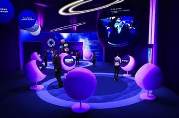 Multimedia Show: The Planet Energy Experience